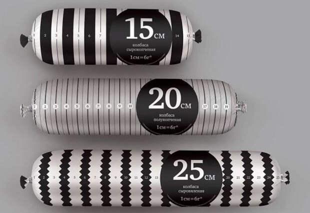 «Отрежьте мне 15 сантиметров сырокопченой» - концепт упаковки колбасы от российского дизайнера