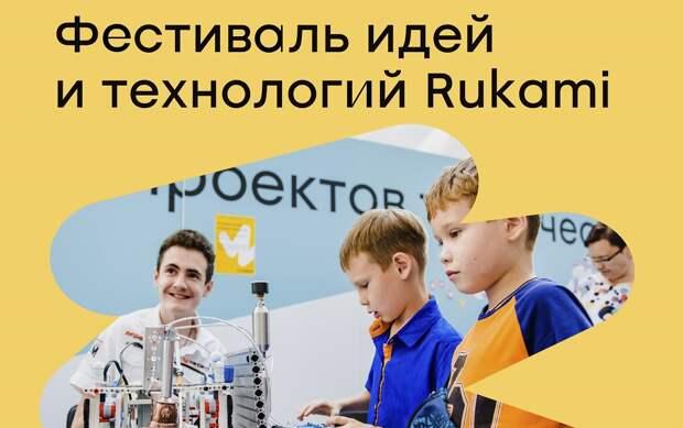 Юра Борисов, Глеб Калюжный и Анфиса Черных снялись в интерактивном фильме-квесте