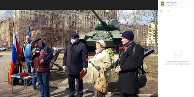 В Щукине состоялось возложение цветов у памятника «Танк-34»
