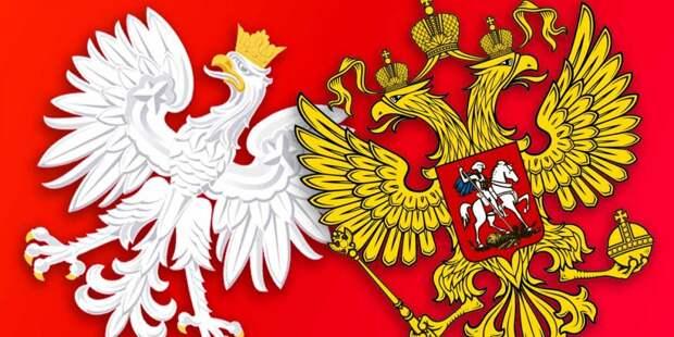 Польша назвала Россию главной угрозой