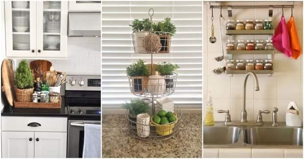 Отличные идеи для организации и поддержания порядка на кухонной столешнице