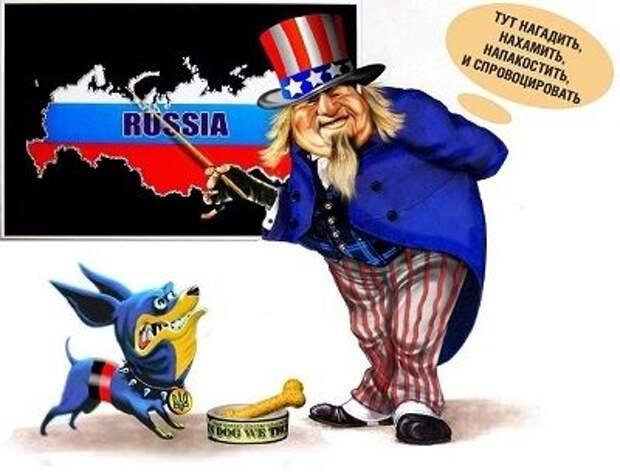 Украине уготована роль «сакральной жертвы»