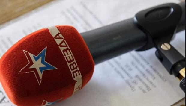 Ретрансляция контента росканала «Звезда» идет вразрез с госполитикой Казахстана – Балаева