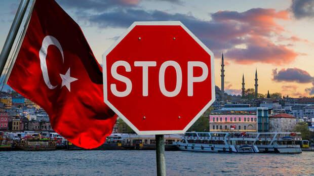 Откроют ли Турцию 1 июня?