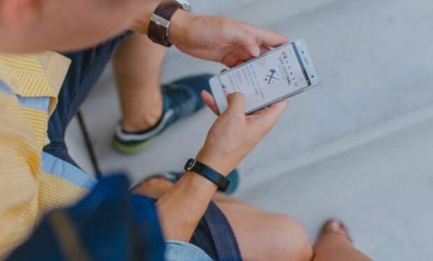 Названа опасность ношения смартфона в кармане