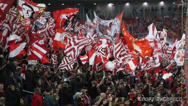 «Спартак» всоцсетях предложил фанатам клубов Суперлиги начать болеть замосковскую команду