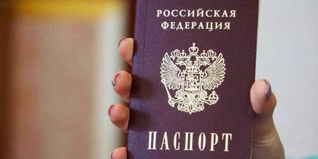 В МВД объяснили, когда могут лишить гражданства РФ