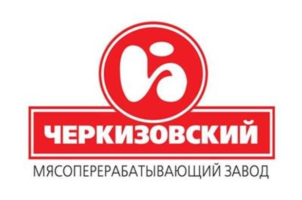 """""""Газпромбанк"""" и дочка """"Черкизово"""" заключили кредитное соглашение на 5,97 млрд рублей"""