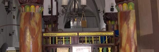 Ашкеназийская синагога ха-Ари
