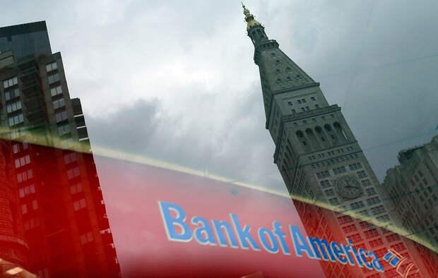 Bank of America признал экономику России сильнейшей среди развивающихся стран