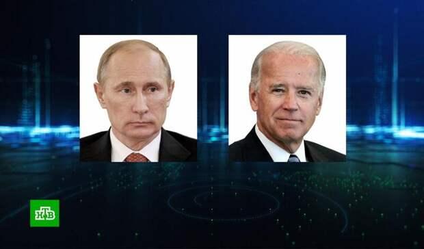 Будет - не будет... Чего ждать от встречи Байдена и Путина