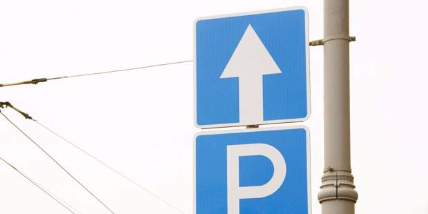 На Олонецком проезде изменится схема движения транспорта
