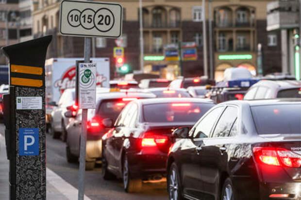 Власти Москвы поднимут цены на парковку. Но не везде