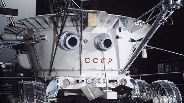 Роботизация в СССР