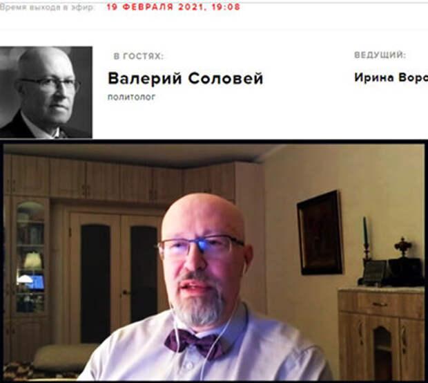 В. Соловей