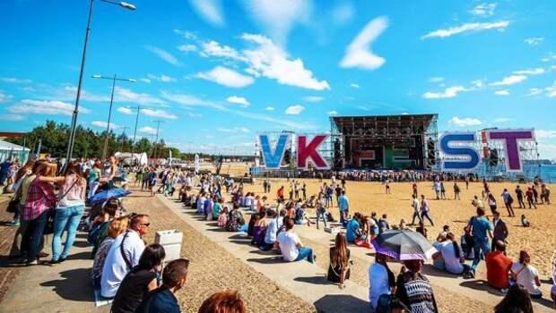 Крупнейшая соцсеть проведёт летний фестиваль- VK Fest!