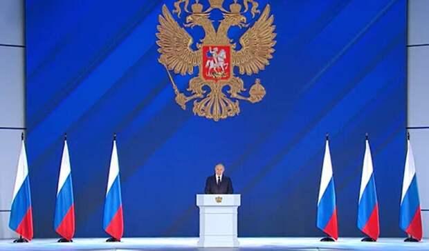 Путин поддержал социальные инициативы «Единой России» всвоем послании