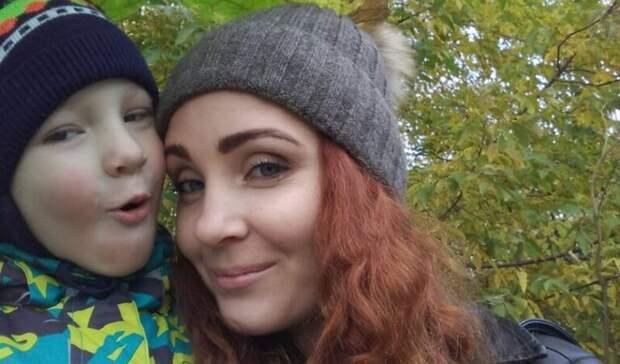 Мама изНижнего Тагила ведет канал наYouTube про особенных детей