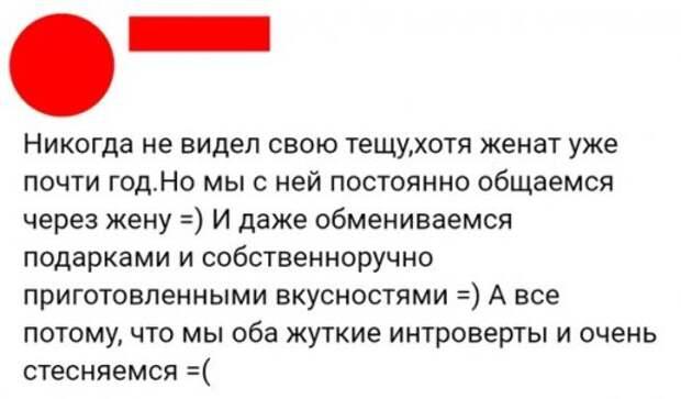 Соцсети жгут!!! Юмор от народных приколистов