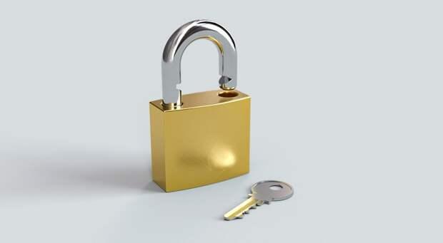 Висячий Замок, Ключ, Блокировка, Безопасности, Доступ К