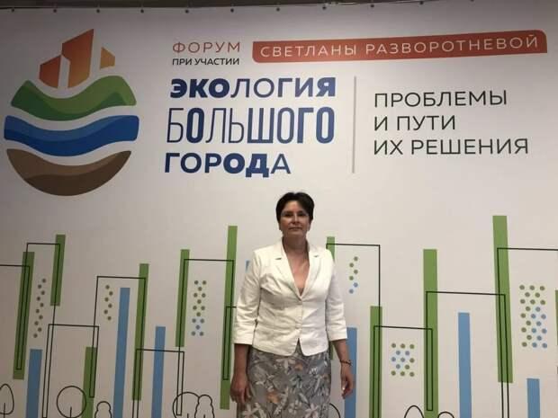 Форум «Экология большого города» на Покровке, 47 объединил лучшие идеи по защите природы Москвы. Фото Е. Бибиковой
