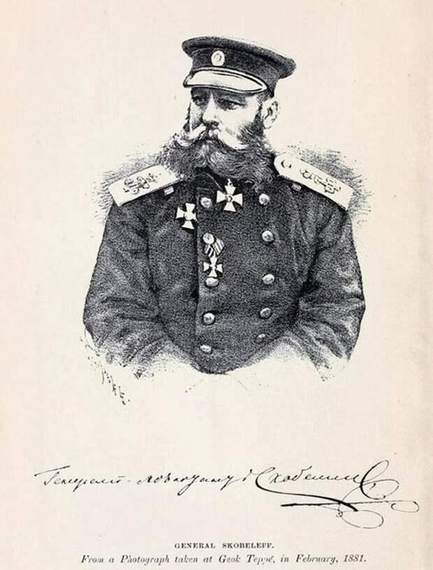 Как генерал Скобелев Туркмению покорил