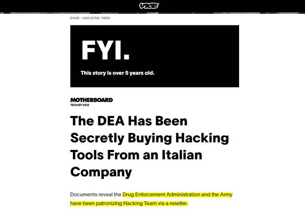 Скриншот сайта vice.com