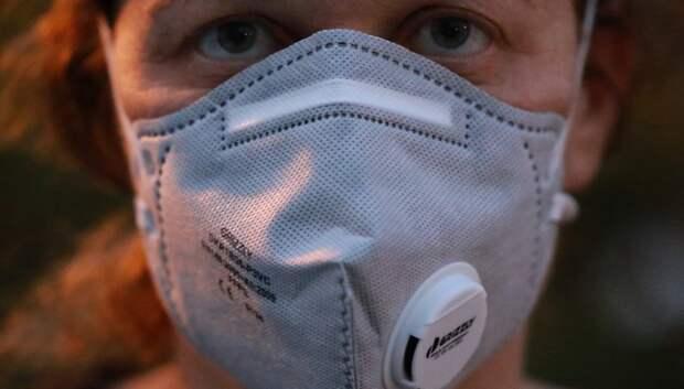Новый случай заболевания коронавирусом выявили в Подольске