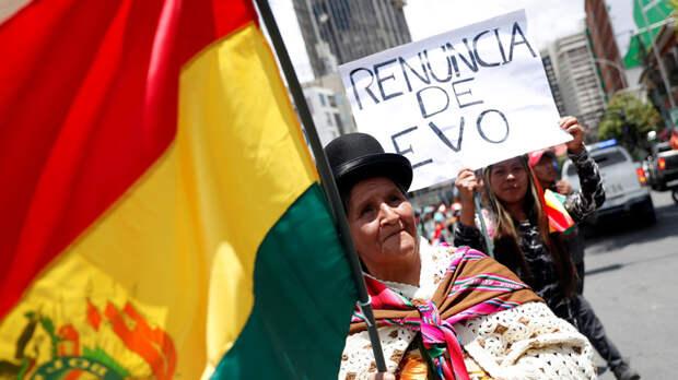 США приветствуют проведение новых выборов в Боливии