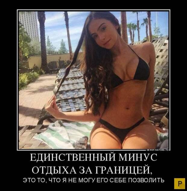 Многие мужчины тратят деньги на ерунду. А ерудна ещё и капризничает, спрашивает...