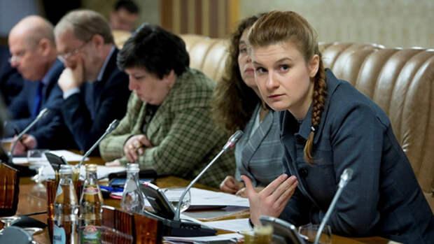 Дело Бутиной. ФБР и Минюст против Трампа