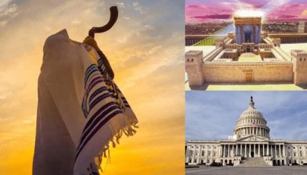 Похоже, что Вашингтонский Обком скоро переедет в Израиль.