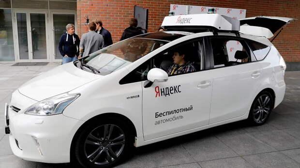Яндекс планирует запустить беспилотное такси в Москве через 3-4 года