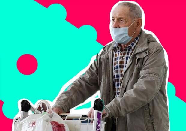 Коронавирус у пожилых: людям старше 60 лет посоветовали реже выходить из дома