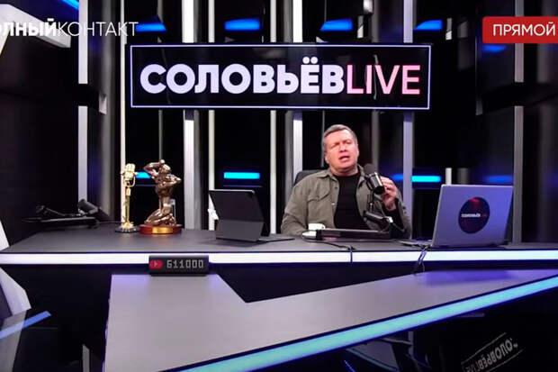 Соловьев заявил, что Собчак и Познер зарабатывают на ненависти к России