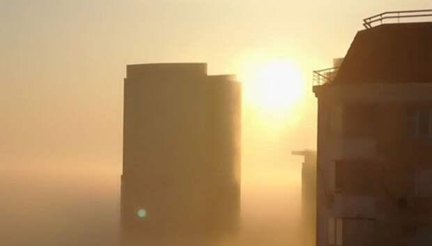 В Московском регионе из‑за тумана объявили «желтый» уровень опасности