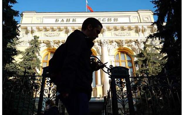 ЦБ предсказал неожиданно высокий рост цен в России