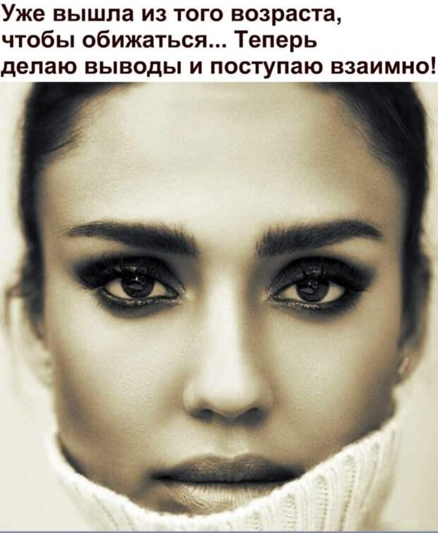 """Заболела! Диагноз """"Острая недостаточность сказочных событий в моей жизни»..."""