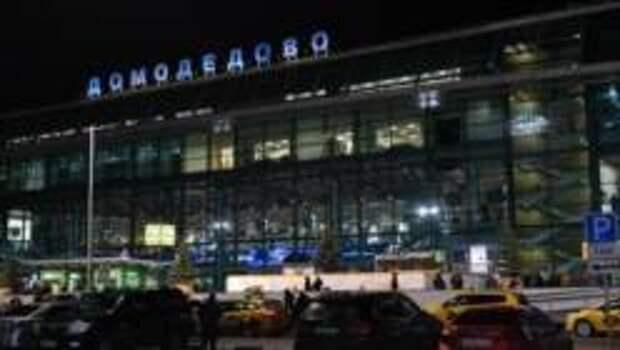 Аэропорт Домодедово тестирует роботов-клинеров