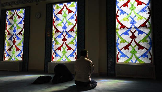 В Московском регионе продлили ограничения на проведение коллективных молитв в мечетях