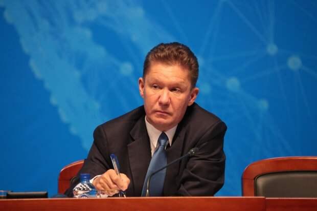 Европа опять не довольна Газпромом - не дает газ