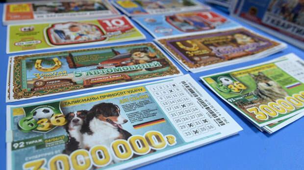 Двое россиян выиграли в лотерею по 500 млн рублей