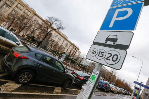 Москвичка, оштрафованная на 320 тыс. рублей за неправильную парковку, признала вину