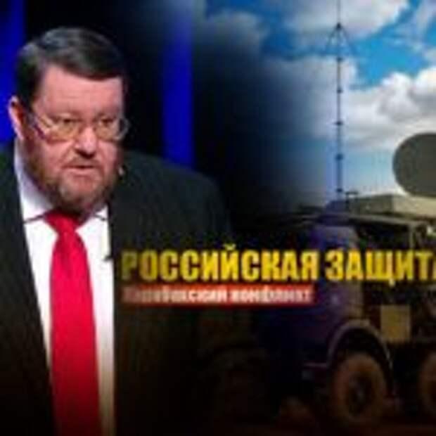 «Гранаты не той системы»: Сатановский пояснил, почему Армения не смогла применить оружие России для победы