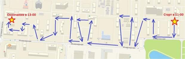 Субботний обход территории пройдет в Алтуфьеве 3 ноября