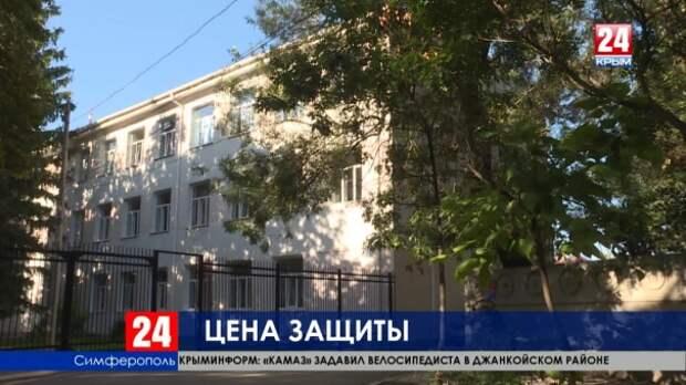 В безопасности ли крымские школьники во время уроков?