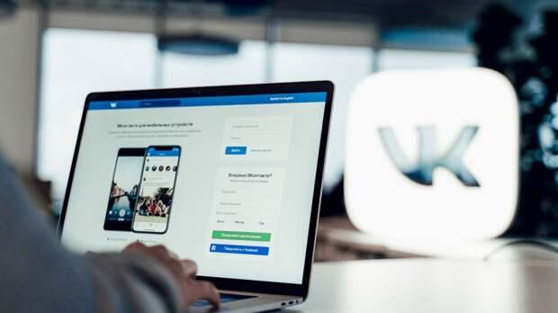 Аккаунты сторонников Навального в соцсети «ВКонтакте» заблокировали по требованию Генпрокуратуры