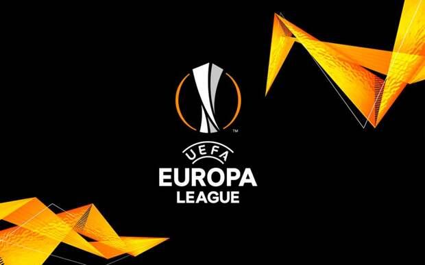 УЕФА назвал номинантов на звание лучшего игрока 3-го тура группового этапа Лиги Европы — 2020/21