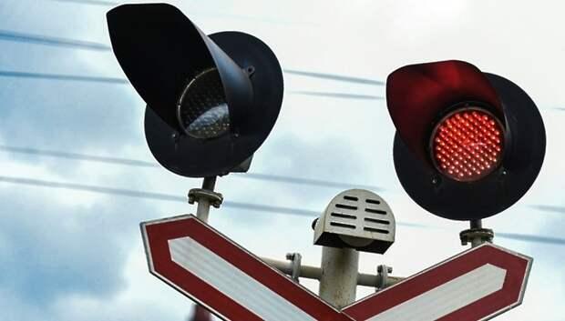 10 переездов капитально отремонтируют на Московской железной дороге в 2020 году