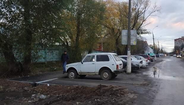 Решение об ограждении тротуара на Рязановском шоссе примут до 30 декабря